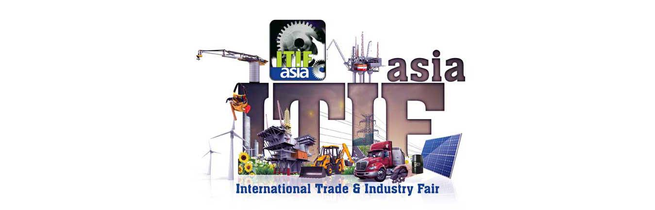 International Trade & Industrial Fair